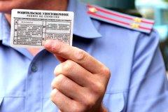 64 тысячи человек одновременно лишат водительских прав