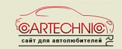 Site car sale Cartechnic.ru - Reviews machines. Private ads for the sale of used and new cars.
