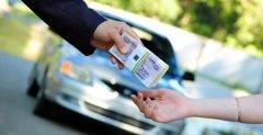 Выкуп автомобилей в северной столице