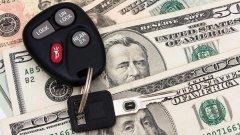 Выгодный выкуп авто