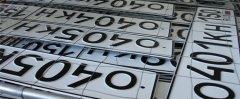В МВД опровергли появившуюся информацию об изменении автомобильных номеров