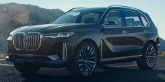 В BMW рассекретили внешний вид флагманского кроссовера X7
