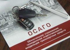 Суд подтвердил законность использования страховщиками справочников автозапчастей