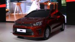В Китае начались продажи седана Kia Pegas
