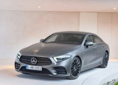 Концерн Mercedes-Benz представил очередное поколение купе CLS