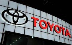 «Тойота Мотор» торжественно представила новые автомобили