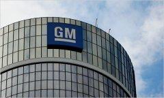 GM о  многомиллиардных убытках вследствие изменения  курса рубля