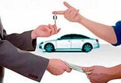 Выкуп авто в Саратове – преимущества и недостатки разных вариантов автовыкупа