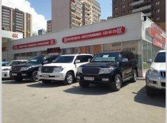 Выкуп автомобилей в Калуге – полезные сведенья