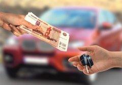Срочный выкуп авто в Липецке – способы продажи автомобиля