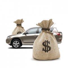 Выкуп авто Екатеринбург дорого – советы и рекомендации для выгодной продажи по выкупу