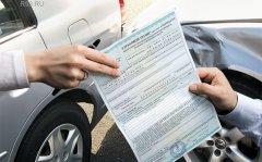 Особенности автострахования в Перми