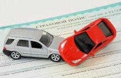 Автострахование Пенза - отличия страховых полисов КАСКО, ОСАГО, ДСАГО