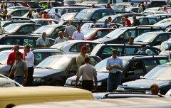 Объявления о продаже авто Саров теперь на автопорталах