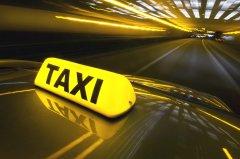 """Такси откажутся от водителей с плохой """"историей"""""""