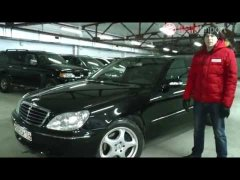 Mercedes Benz S-Class 2004 год 5 л. АКПП 4WD