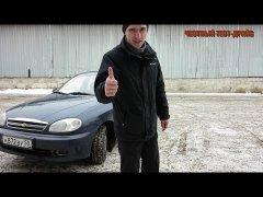 Chevrolet Lanos видео