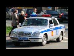 Милиция и машины России