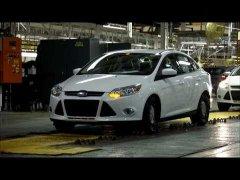 Michigan Assembly Plant Форд