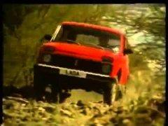 Автопром в Великобритании 1980 Лада