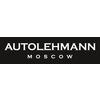 AUTOLEHMANN MOSсOW