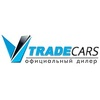 TradeCars