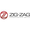 Автосалон ZIG ZAG