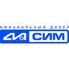 """Автоцентр """"СИМ"""""""