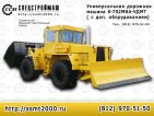 Бульдозер УДМ-2, цена, купить, заказ, продажа, кредит, производство, поставка.