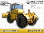 Трактор-тягач К-703-МА-12-04Т с универсальным отвалом и гидрокрюком купить, цена, кредит, производство