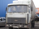 продаю грузовик МАЗ-533602