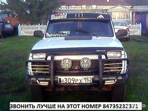 ВАЗ Lada Niva 2001