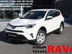 Продажа Toyota RAV4, 2016г.
