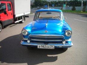 ГАЗ 21 Волга 1963
