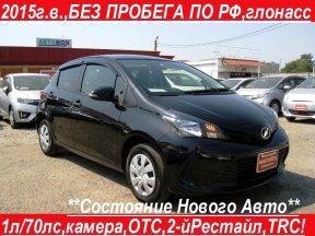 Toyota BB 2015