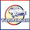 Автотехцентр Талисман