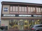 Автосервис Bares-M - ремонт и обслуживание автомобилей