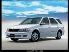 Toyota Vista 2013